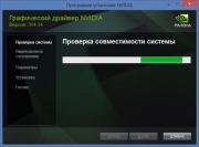 Nvidia geforce 314.14 beta (2013) multi / русский
